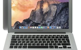 MacBook Air: 10 лет спустя